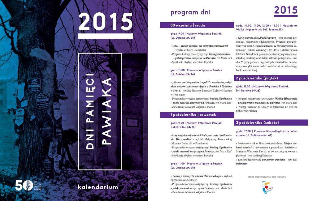 DPP program